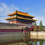 Studiereis Beijing