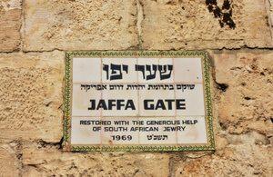 Groepsreis Jeruzalem Excalibur Tours