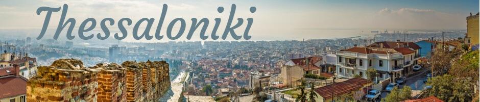 Ga op schoolreis naar Thessaloniki met Excalibur Tours