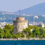Studiereis Thessaloniki