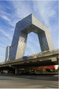 Studiereizen Beijing Excalibur Tours
